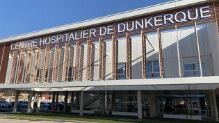 Centre Hospitalier de Dunkerque. (EMMANUEL BOUIN / RADIOFRANCE)