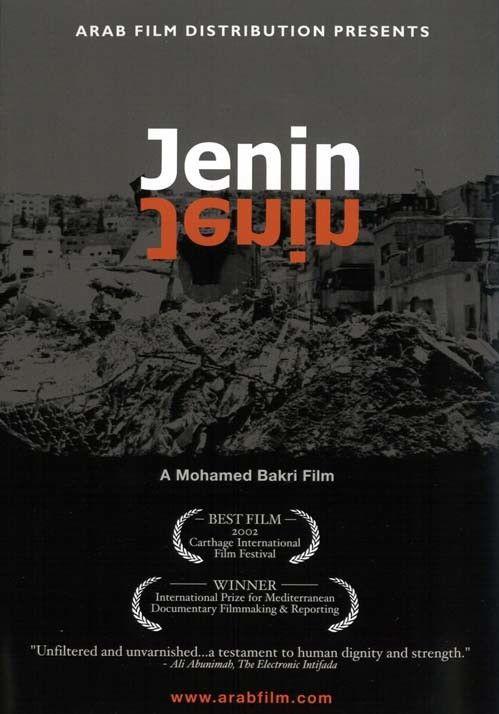 """Affiche du film  """"Jénine, Jénine"""" de Mohammed Bakri  (DR)"""