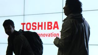 Le siège de Toshiba, à Tokyo, le 27 décembre 2016 (KAZUHIRO NOGI / AFP)