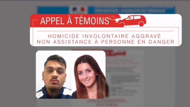 La passagère du véhicule, qui a percuté mortellement un enfant de 10 ans et blessé grièvement un autre de 7 ans dimanche 9 juin à Lorient (Morbihan), a été interpellée par la police. Le chauffard est toujours introuvable. (FRANCE 3)