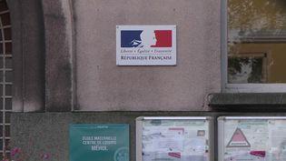 Jeudi 3 octobre, des grèves du corps enseignant sont prévues dans toute la France pour rendre hommage à Christine Renon, directrice de l'école Méhul de Pantin (Seine-Saint-Denis) qui s'est suicidée le 23 septembre dernier. (FRANCE 3)