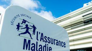 Les bureaux de la Sécurité sociale en France, le 21 septembre 2021. (GARO / PHANIE / AFP)