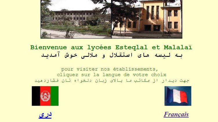 Capture d'écran du site du lycée français Esteqlal de Kaboul, en Aghanistan, où un attentat-suicide a été perpétré le 11 décembre 2014. (LYCEES FRANCO-AFGHANS DE KABOUL)