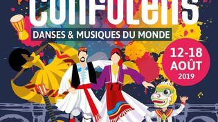 Affiche du 62e festival de Confolens (Festival de Confolens)