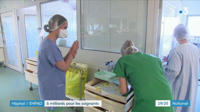 Hôpital : 6 milliards d'euros pour les soignants