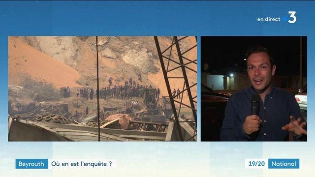 Explosions à Beyrouth : le point sur l'enquête