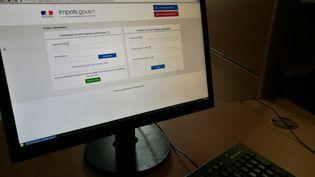 Il est possible de choisir son taux d'imposition en se rendant sur le site internet impots.gouv.fr (BASTIEN DECEUNINCK / RADIO FRANCE)