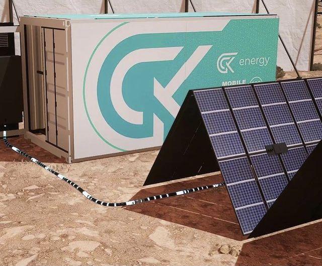 Sur le bivouac, grâce notamment à l'installation rapide de panneaux solaires, le team GCK Motorsport sera totalement autonome en énergie.