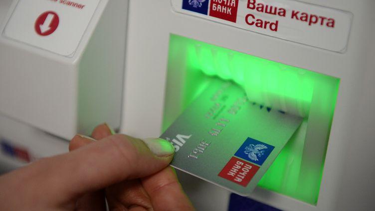"""Ce cybervoleur en chef """"avait pu accéder à pratiquement toutes les banques de Russie"""" et extraire de l'argent d'une cinquantaine d'entre elles, selon Madrid. (PAVEL LISITSYN / SPUTNIK / AFP)"""