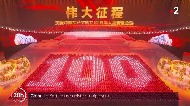 Chine : omniprésent, le Parti communiste fête ses 100 ans
