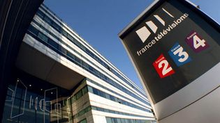 L'immeuble de France Télévisions (photo prise en 2008) (AFP/JEAN AYISSI)
