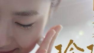 """Aujourd'hui, le """"Feuilleton : au paradis des perles"""" vous emmène en Chine, pour découvrir ce que les perles deviennent quand elles sont imparfaites. (France 3)"""