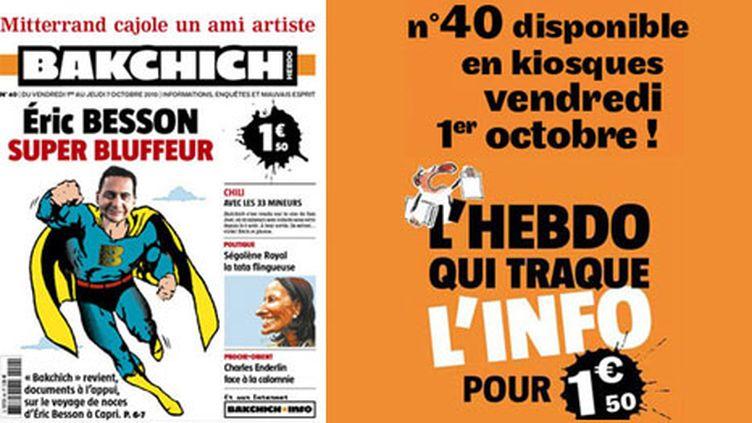 Une édition papier de Bakchich parue en octobre 2010 (Bakchich)
