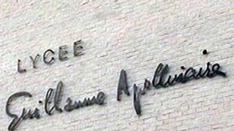 Le Lycée Guillaume Apollinaire de Thiais (Val-de-Marne) (France 3)