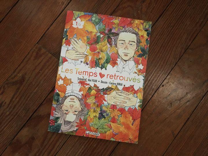 """Couverture de""""Les temps retrouvés – Tome 1"""" Kei Fuji et Cocoro Hirai (Ki-oon)"""