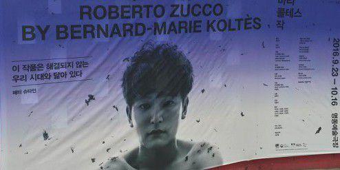 Affiche coréenne de Roberto Zucco mis en scène par Jean Lambert-Wild etLorenzo Malaguerra à Séoul  (DR)