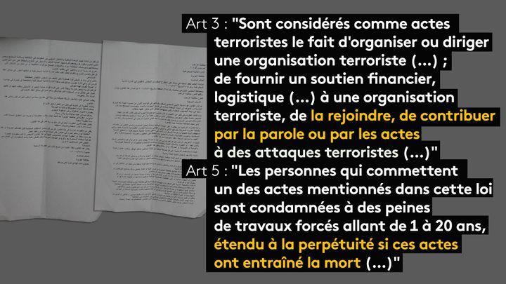Loi anti-terroriste adoptée en 2014 au Kurdistan syrien. (DR)
