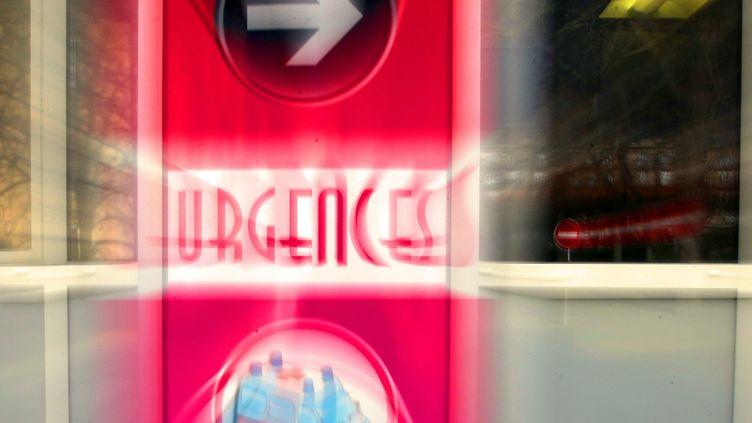 L'entrée des urgences de l'hôpital civil de Colmar. (VANESSA MEYER / MAXPPP)