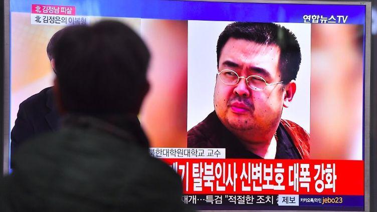 Huit Nord-Coréens au total sont à présent soupçonnés d'avoir orchestré l'empoisonnement de Kim Jong-nam. (JUNG YEON-JE / AFP)