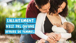 Visuel de la campagne de l'Unicef en faveur de l'allaitementlancéele 1er août 2016. (UNICEF)