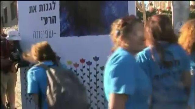 Tensions et record de participation à la Gay Pride de Jerusalem