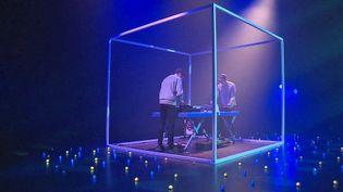 """Le groupe """"Véronique Samsung"""" lors de sa prestation au concours Transfo (France 3 Grand Ouest)"""