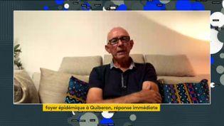 Un foyer épidémique a été repéré à Quiberon, dans le Morbihan. Gildas Quendon, adjoint à la mairie, était l'invité du journal de 23 heures de franceinfo, vendredi 24 juillet. (FRANCEINFO)