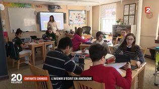Une école aux Etats-unis (France 2)