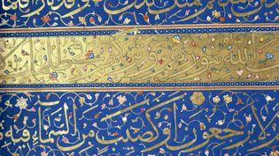 Manuscrit islamique. (AFP - ROBERT HARDING PRODUCTIONS / ROBERT HARDING HERITAGEAFP -)
