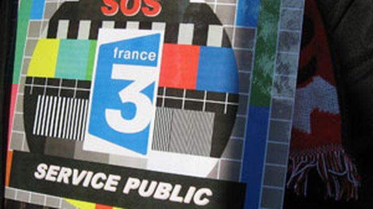 (Radio France © RF / Catherine Grain)