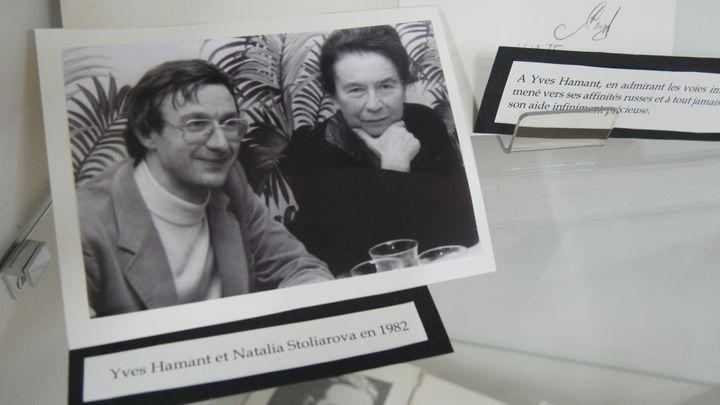 """Yves Hamant et Natalia Stoliarova en 1982 deux """"Invisibles""""  (Laurence Houot / Culturebox)"""