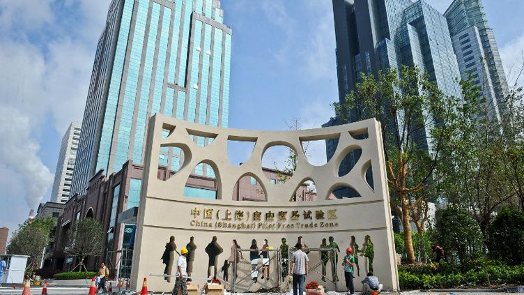 La zone de libre-échange de Shanghai (Chine), le 23 septembre 2013. (IMAGINE CHINA / QI QI SH / AFP)
