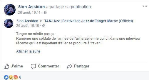 (Capture d'écran du compte Facebook de Sion Assidon, militant marocain pour les droits de l'Homme.)