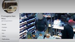 Un commerçant de Beaune (Côte-d'Or), victime d'un cambriolage, a mis en ligne les images de vidéosurveillance. Une pratique illégale, mais le commerçant espère ainsi identifier les auteurs des faits. (FRANCE 2)