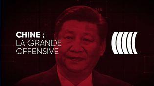 """""""Complément d'enquête"""". Chine, la grande offensive (COMPLÉMENT D'ENQUÊTE/FRANCE 2)"""