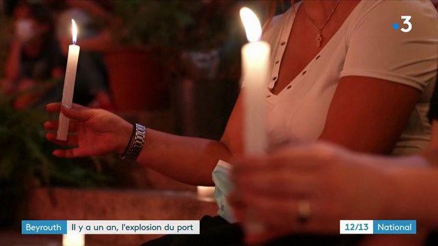 Liban : un an après les explosions de Beyrouth, la ville pleure toujours