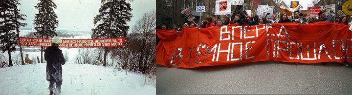 A gauche, «Je ne me plains de rien et tout me plaît, bien que je ne sois jamais venu ici et ne sache rien de ces lieux», Actions collectives, années 1980. A droite, «En avant vers le sombre passé», Monstration de Novossibirsk, 2013. (Yandex)