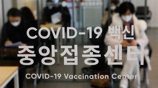 Un centre de vaccination, à Séoul, en Corée du Sud, le 9 février 2021. (AFP)