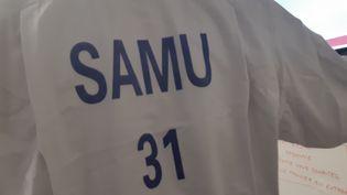 Le Samu 31 de Toulouseconstate une dégradation desindicateurs sanitaires liés à l'épidémie de coronavirus depuis plusieurs semaines. (BÉNÉDICTE DUPONT / RADIOFRANCE)