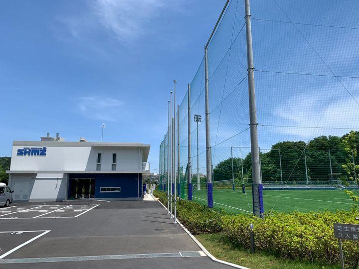 Le siège du club de rugby japonais des Shimizu Blue Sharks, près de Tokyo. (COLLECTION PRIVEE)