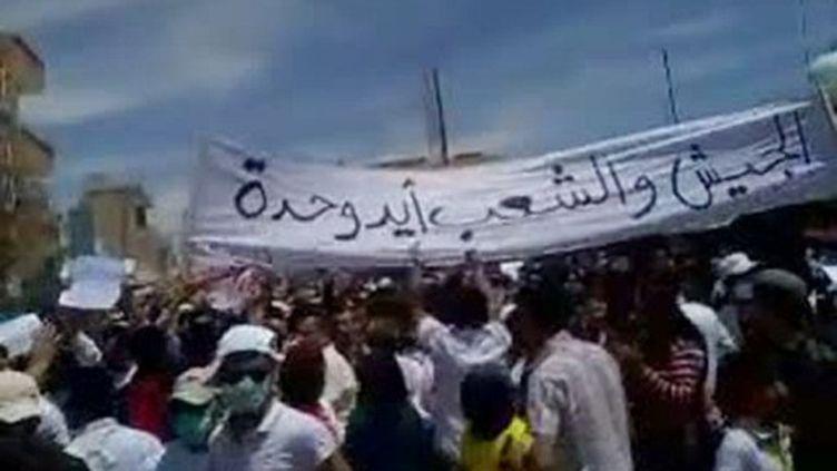 Manifestation à Qamishli, en Syrie, le 27 mai 2011. (AFP - Youtube)