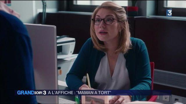"""Cinéma : """"Maman a tort"""", plongée dans le monde de l'entreprise"""