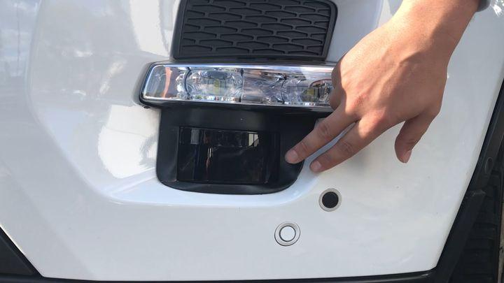 Des capteurs sur le véhicule autonome de l'équipementier automobile Valeo. (RADIO FRANCE / ALEXANDRE BARLOT)