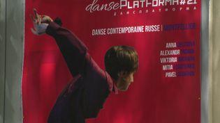A Montpellier, le premier festival dansePlatForma dédié à la danse contemporaine russe. (CAPTURE D'ÉCRAN FRANCE 3 / Enrique GARIBALDI)