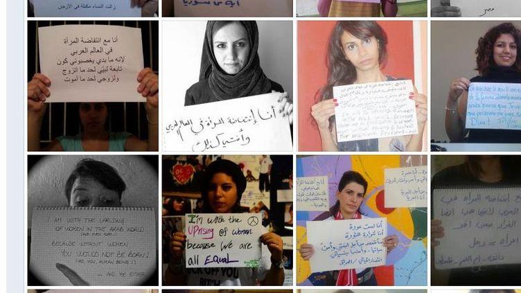 """Chaque femme du monde arabe est invitée à se photographier avec une pancarte """"Je suis pour le soulèvement de la femme arabe parce que..."""" (FRANCETV INFO )"""