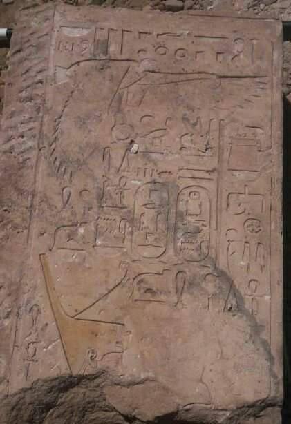 Image du bas relief découvert en Egypte (page Facebook du ministère égyptien). (Ministère égyptien des Antiquités )