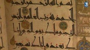 Exposition Les arts de l'islam à l'Institut du monde arabe  (Culturebox)