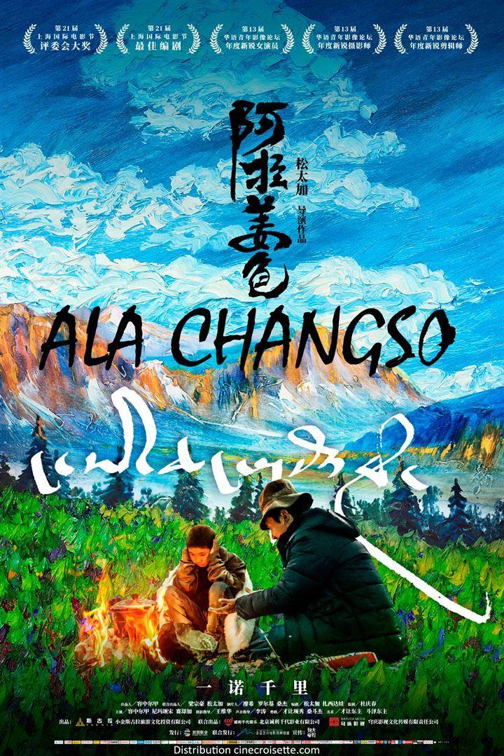 """L'affiche de""""Ala Changso"""" deSonthar Gyal. (Copyright Ciné Croisette)"""
