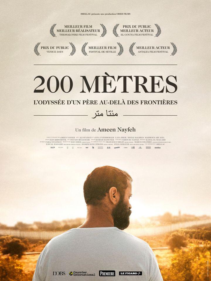 """Affiche du film """"200 mètres"""", deAmeen Nayfeh, juin 2021 (SHELLAC FILMS)"""