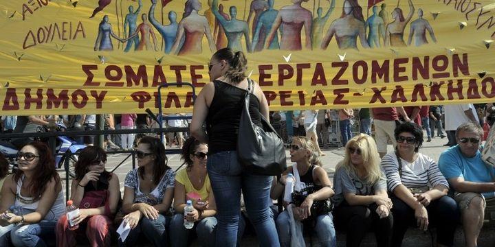 Manifestation anti austérité à Athènes (LOUISA GOULIAMAKI / AFP)